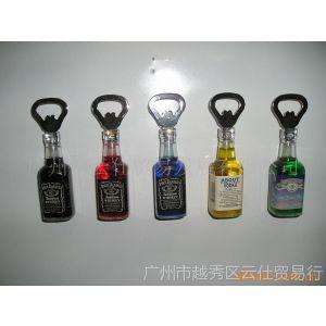 供应亚克力开瓶器冰箱贴  ,可做广告礼品, 是家居装饰的佳品