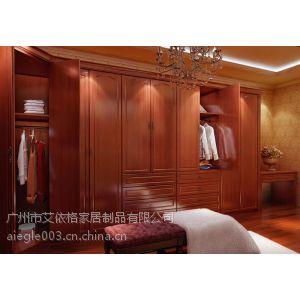 供应艾依格中国定制衣柜前三品牌-整体衣柜招商