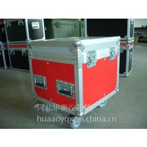 供应仪器箱定做铝合金箱定做河北华奥仪器箱厂家