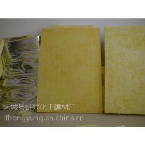 供应供应大城优质铝箔玻璃棉板