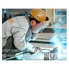 供应东莞市北强装修工程有限公司经东莞市工商管理局正式批准注册已取得国家正规资质的单位