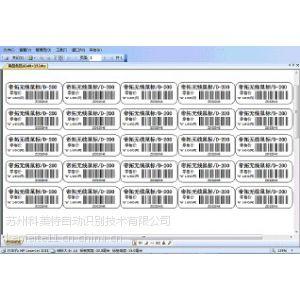 供应南通批发蓝泰UPM透明PVC标签纸