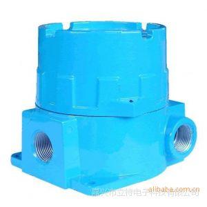特价供应防爆铝压铸变送器外壳LT-34