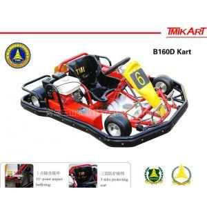 卡丁车(单人竞赛型卡丁车)(加强防撞版)B160D