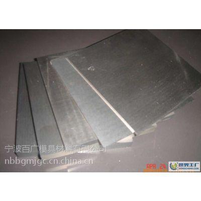 供应日本模具钢,日本SKD11扁钢,SKD11圆钢,SKD11网络报价