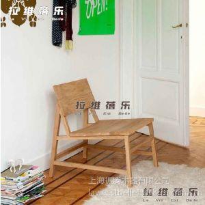 供应椅子 实木休闲椅 躺椅 逍遥椅 卧室椅 创意休闲椅 个性休闲椅