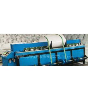 供应塑料板材碰焊折弯机