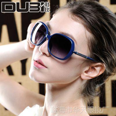 【杜比】9364女款个性太阳镜厂家直销墨镜正品品牌防紫外线眼镜