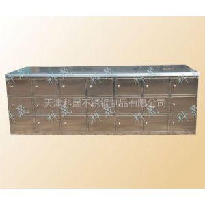 天津科晟供应不锈钢更鞋柜 双面带门C-1(SUS201 SUS304)