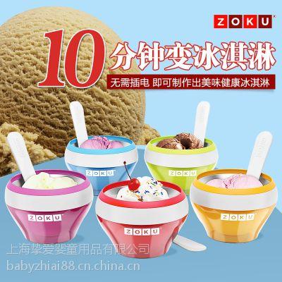 美国ZOKU 冰淇淋机 ZK120