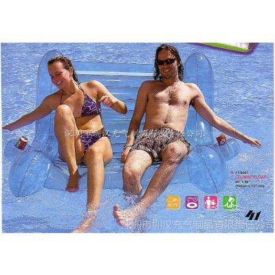 专业生产PVC水上充气沙发 充气家居 pvc水上充气休闲躺椅