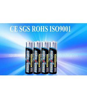 供应工业配套专用碱性电池5号7号