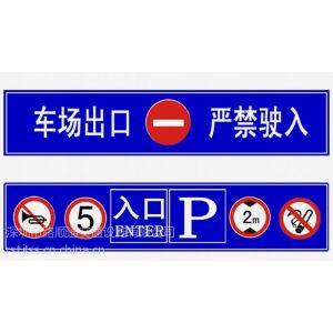 供应杭州标识标牌设计制作 LED发光字吸塑字制作 亚克力牌制作 户外大型广告牌定做