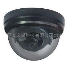 供应安防产品东日盈KC-DF3152E半球摄像机哪里