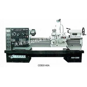 供应大连CDE6140A/CDE6150A系列普通车床