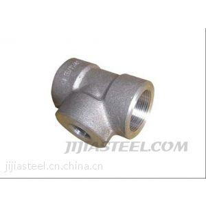 供应承插焊三通高压管件F51/F60/2205/S31803三通