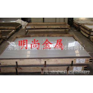供应耐热钢S41610 416Se棒材卷板