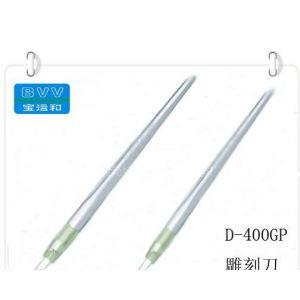 供应雕刻刀 D-400GP金属柄,日本NT全金属雕刻刀