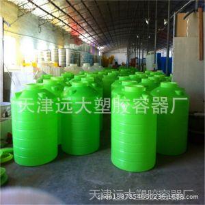 供应【厂家直销】油墨储存桶 啤酒储存桶 洗衣液储存桶
