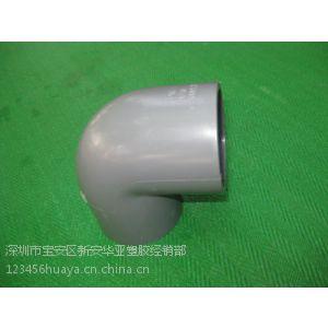 供应南亚pvc给水弯头灰色塑料弯头