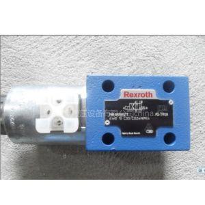 供应DG5V 7 6C M U H5 40