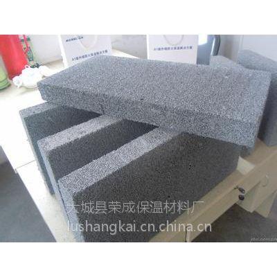 江西宜春发泡水泥保温板价格