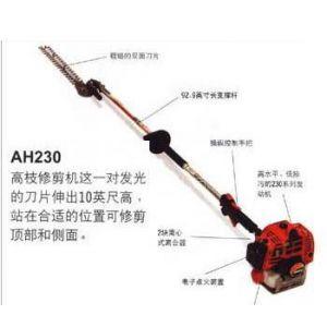 批发日本Shindaiwa新大华高枝绿篱机AHS230/EC1,AHS230 EPA