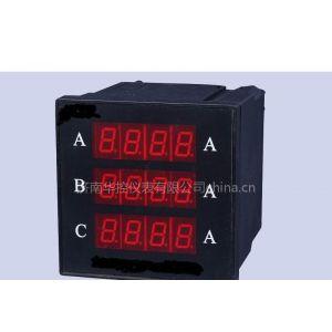 供应智能电流表
