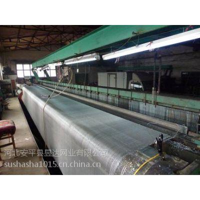 低价供应不锈钢宽幅网