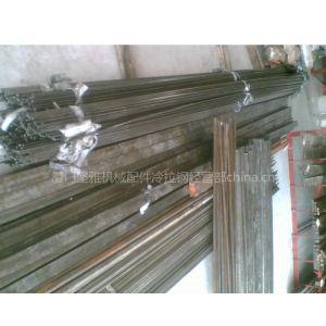 供应厦门各种规格45#冷拉方钢,扁钢,键条等冷拉型钢