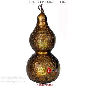 供应铜八卦葫芦风水摆设纯铜镇宅葫芦