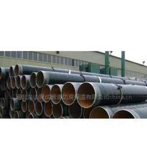 供应DIN30670防腐钢管 3PE防腐钢管