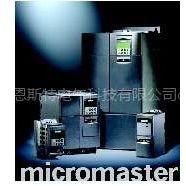 供应西门子MicroMaster430