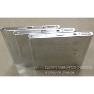 供应三星515149AR-1650mah铝壳锂电池 移动电源电池手机电池