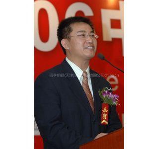 天津管理咨询公司-如何做好区域市场的营销管理