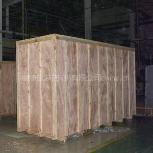 江苏苏州专业熏蒸木箱包装公司