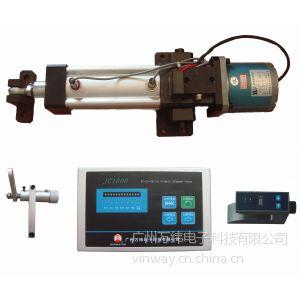 供应JC1000系列光电纠偏系统