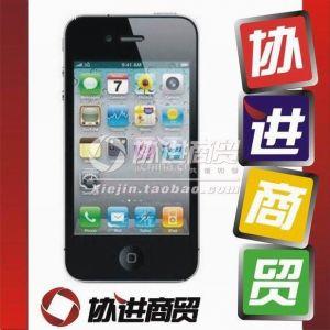 供应台版i phone4S 安卓2.3 智能手机