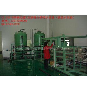 供应电池生产用水蓄电池超纯水、锂电池用去离子水设备+高纯水设备