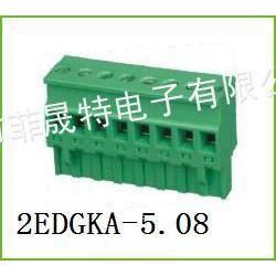 供应插拔式端子台2EDGKA-5.00/5.08