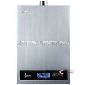 西安美的热水器维修美的维修电话 美的热水器售后维修