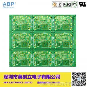 供应【英创立】线路板丨深圳电路板厂丨多层线路板