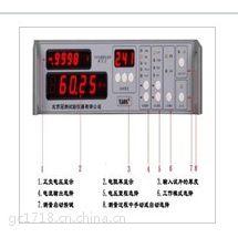 供应GD201310250006电线、电缆金属材料电阻率测试装置