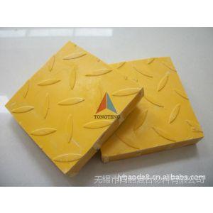 供应防滑玻璃钢盖板—防滑玻璃钢格栅盖板,厂家直销