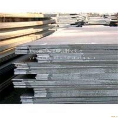 供应DC53模具钢规格齐全