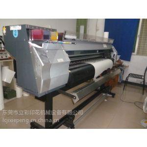 供应厂家直销滚筒热升华转印机价格