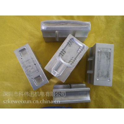 供应西乡超声波模具、深圳高周波热压模具、九围吸塑包装模具、电木模具