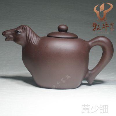灌浆茶壶宜兴紫砂茶壶十二生肖马壶160毫升 节日礼品LOGO定做混批