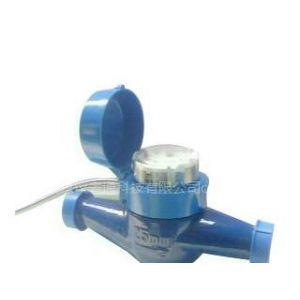 供应DN15-100光电直读远传水表厂家直销