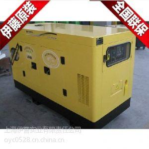 供应上海10KW柴油发电机